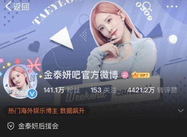 중국 팬덤문화 규제 강화...BTS부터 소녀시대·블랙핑크에도 불똥