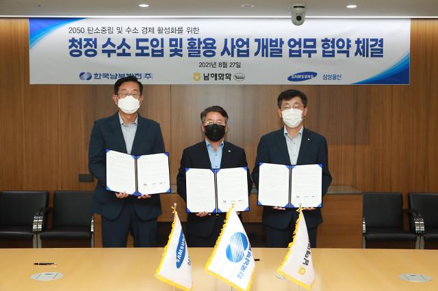 상사업계 '각자도생'...수소·차 부품 등 '새 먹거리' 발굴에 집중