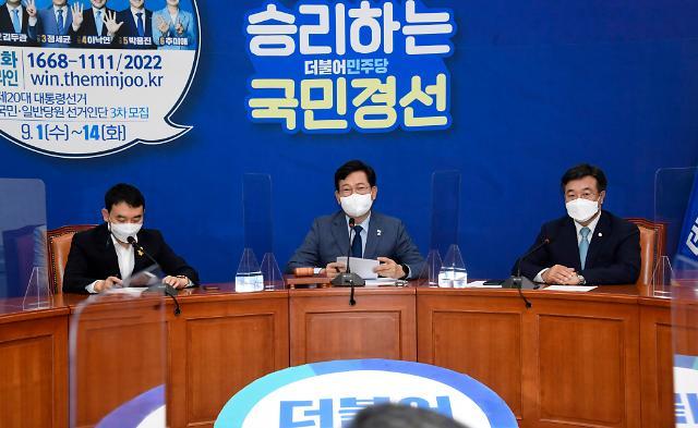 민주당, 언론법 협의체 참여 전문가로 김필성·송현주 선정