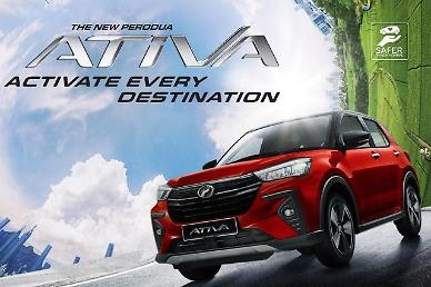 [NNA] 말레이시아 페로두아, 8월 판매 6988대로 회복