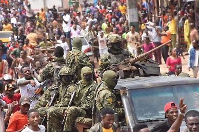 아프리카 기니 쿠데타로 알루미늄값 '고공행진'