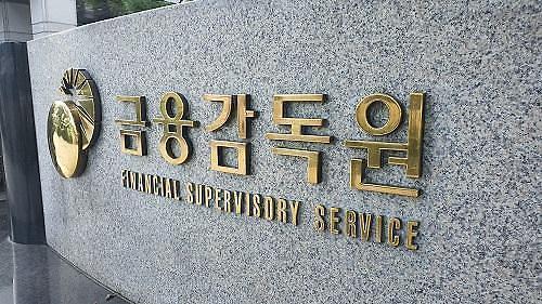 """금감원, KB저축은행에 """"가계대출 관리 강화하라"""" 경고"""