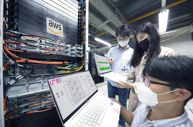 LG유플러스, 아마존웹서비스 클라우드로 5G 네트워크 품질 향상