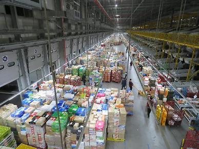우본, 추석 명절 우편물 특별소통 돌입...인력 2만5000여명 증원