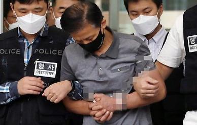 반성 안 한다던 전자발찌 연쇄살인범 강윤성, 포토라인서 묵묵부답