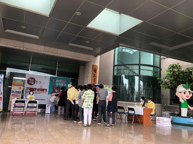청도군,  심뇌혈관 질환 예방관리주간 합동 캠페인 펼쳐