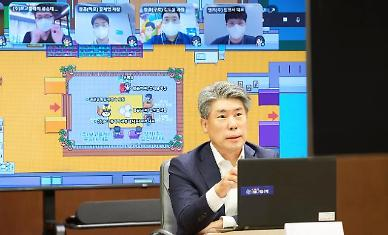 윤종원 기업은행장, 메타버스 플랫폼에서 혁신창업기업과 소통