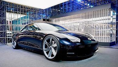 [NNA] 현대車 2045년 탄소중립 실현 선언