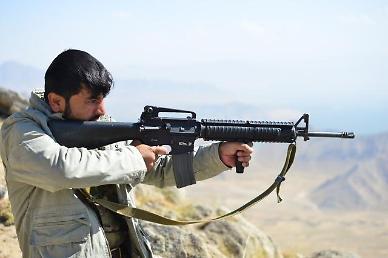 [아주 돋보기] 탈레반 판지시르 함락? 축포는 이르다