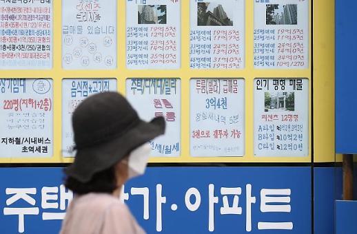 统计:9月首尔市全租房源增加11.4%