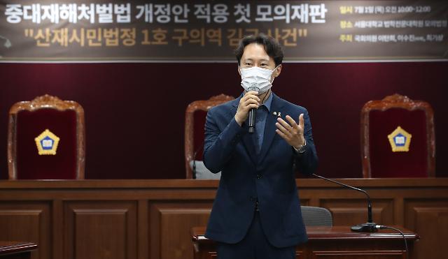 """이탄희의 김앤장 독식 방지법 사법개혁에, 현직 부장판사 """"무서운 발상"""" 반발"""
