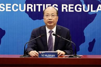 후룬퉁 확대 연일 자본시장 개방의지 밝히는 중국