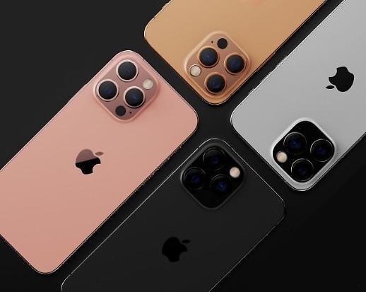 iPhone 13发布在即 三星折叠屏新机热卖遇变数