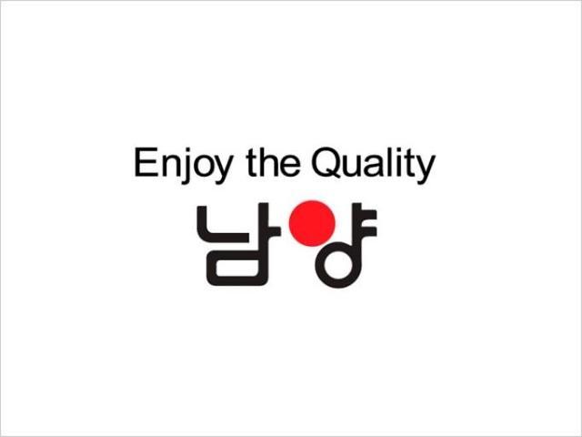 """남양유업, 이번엔 부당인사 의혹…회사 측 """"육아휴직 부당 대우 없어"""""""