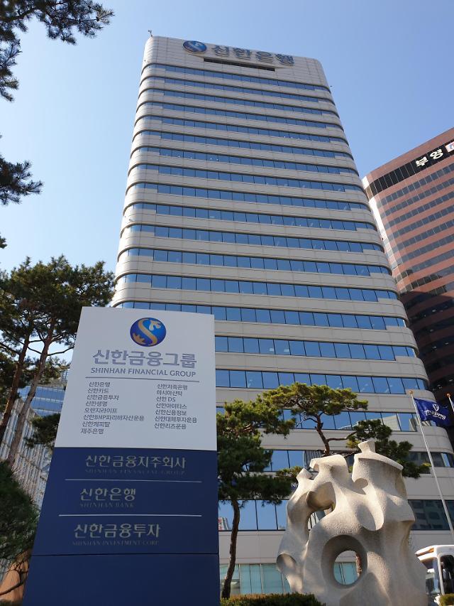 """신한은행, 하반기 신입행원 250명 채용…""""디지털 인재 중심"""""""