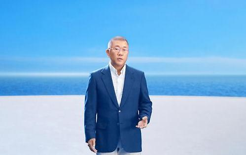 """수소사회 전도사 정의선 회장... """"현대차그룹 위상과 국격 제고 기여할 것"""""""