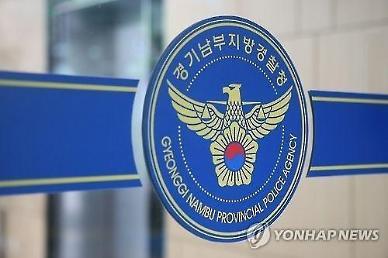 경찰, 재개발 예정지 집 43채 매입해 150억 챙긴 LH 직원 구속