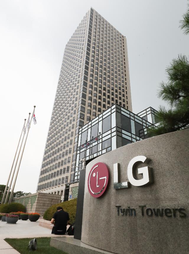 LG전자 SW공인시험소, '車소프트웨어' 기능안전성도 인증한다