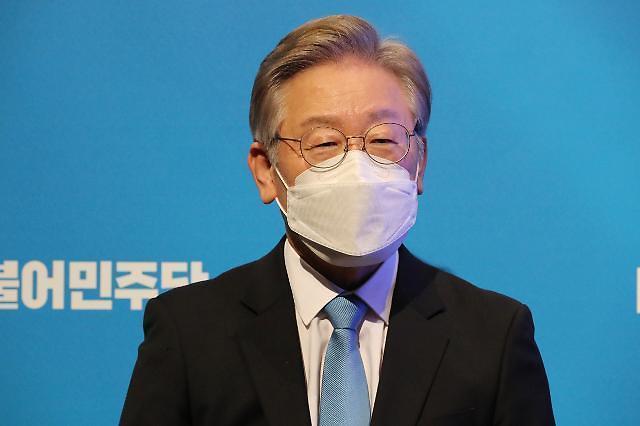 이재명, 성남FC 후원금 의혹 무혐의... 왜 가슴이 답답할까 ?