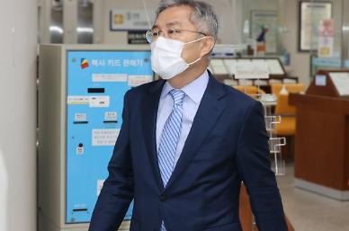 고발 사주 의혹 지목된 최강욱 사건, 오늘 2심 첫 공판