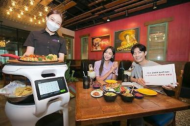 KT, 온더보더 매장에 'AI 서빙로봇' 선봬