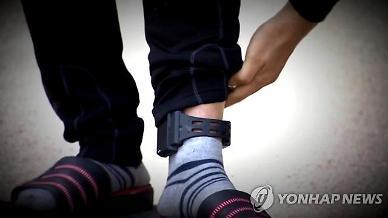 거주지 속여 미성년자 성폭행한 전자발찌범...경찰·법무부 네 탓 공방