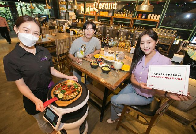 KT partners with Tex-Mex restaurant chain to accelerate digital transformation involving service robots