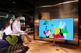 LG電子、TVとアートの出会いで「高品格の新ライフスタイル」提示