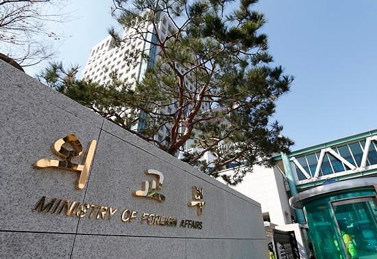 한·호주 외교·국방 2+2 장관회의 13일 개최