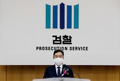 김오수 취임 100일…고발청탁 의혹에 커지는 부담