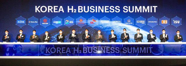 龙头齐聚促碳中和 韩国氢能商业峰会今日成立
