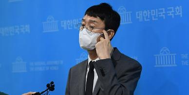 기억 안 난다는 김웅...대검·공수처 동시 수사 가능성 솔솔
