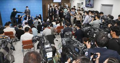 [尹고발사주 의혹 후폭풍] 김웅 해명에 스모킹건 없자 尹 참전···요동치는 대선정국