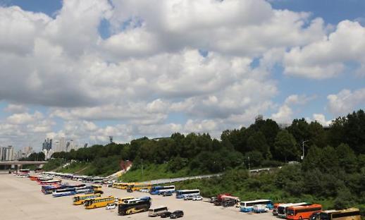Xu hướng du lịch tới địa điểm vắng người ngày càng được ưa chuộng tại Hàn Quốc