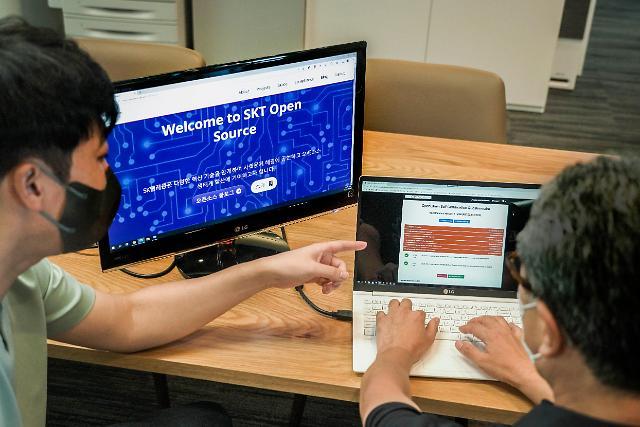 SKT, '오픈소스 컴플라이언스' 분야 국제인증 획득