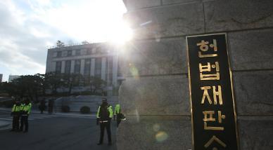 민간법원서 받은 처벌 자진신고 軍 규정…헌재 합헌