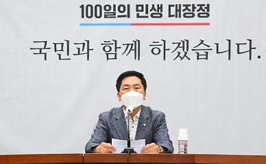 """[전문] 김기현 """"언론재갈법, 민생 아닌 문생(文生) 법안"""""""