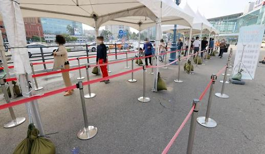 韩国新增2049例新冠确诊病例 累计267470例