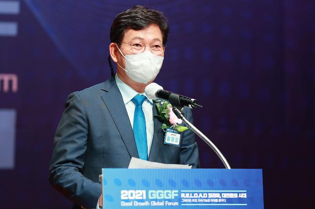 "[2021 GGGF] 송영길 대표 ""코로나 팬데믹 국경 없어...전 세계 노력해야"""