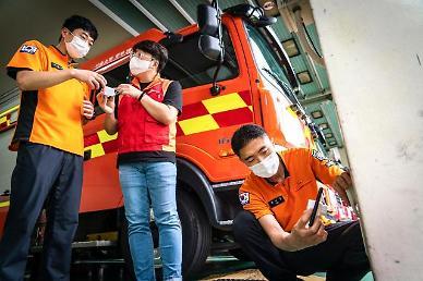SKT, 전국 8000곳에 소형지진감지센서 설치…지진대응체계 고도화