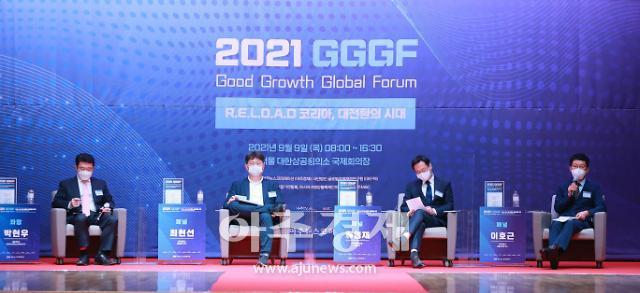 """[2021 GGGF] 성과에서 가치로, 미래 향한 생존전략 """"정부·기업 사회적 책임 지켜야"""""""