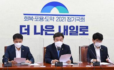 김웅·윤석열, 맹탕·난폭 기자회견...여당, 고발 사주 의혹 직격