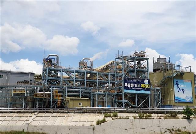 영풍 석포제련소, 공장폐수 무방류 100일 달성···150억원 추가 설비투자