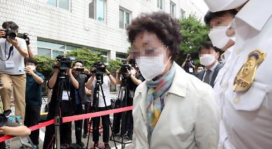 요양급여 부정수급 윤석열 장모 보석…1심 징역 3년