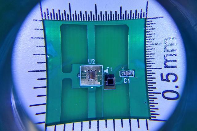 Researchers developed worlds smallest chip for beta quantum random number generators