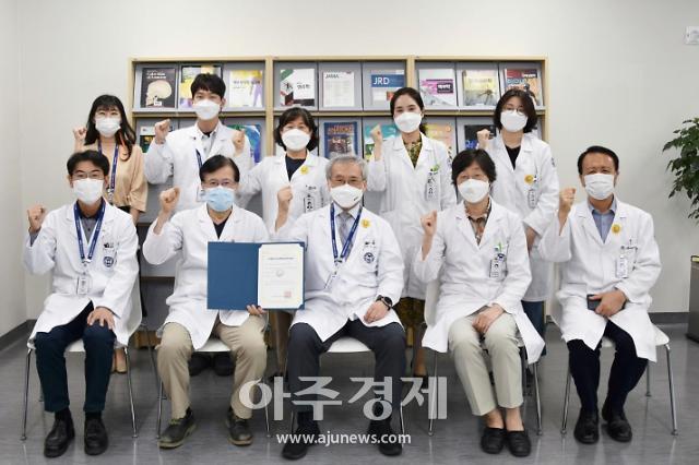 의정부 을지대병원, 식품의약처 의약품 임상시험 실시기관 지정
