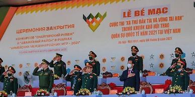 베트남, 2021년 국제군사대회서 종합 7위 차지