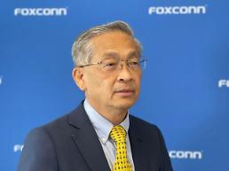 [2021 GGGF] フォックスコンのジェイ・リー 副会長「3Tモデルで未来産業を予測可能」