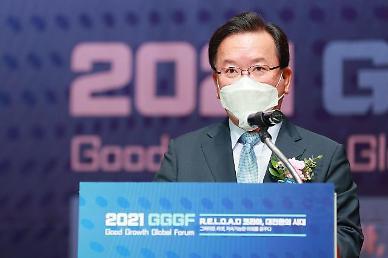 "[2021 GGGF] 김부겸 ""그레이트 리셋의 중심 가치는 '공존과 지속가능성'"""