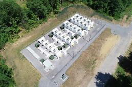 SK E&S、エネルギーソリューション市場への本格進出…米エネルギーソリューション企業の買収
